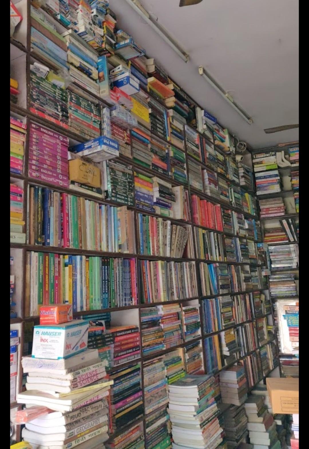 Mohan Book Depot