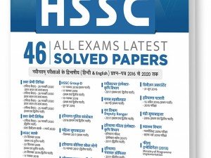 HSSC All Exams Latest Solved Papers For 2021 Exams (Hindi) Paperback – 4 November 2020 toorshop toor shop