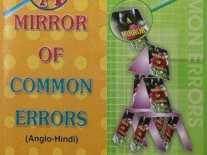 A MIRROR OF COMMON ERRORS BY DR. ASHOK KUMAR SINGH 2020 EDITION Paperback – 1 January 2020 toorshop toor shop