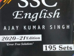 MB SSC English Revised Edition (195 Sets) Paperback – 1 January 2020 by Ajay Kumar Singh (Author) toorshop toor shop