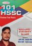 HSSC Solved paper toorshop toor shop