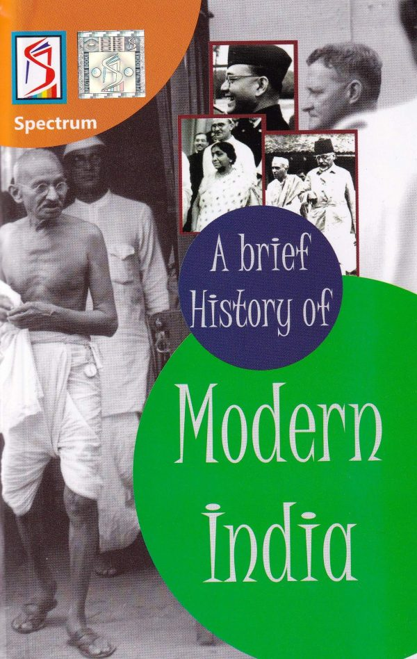 A Brief History of Modern India - 2020-21/edition Paperback Rajiv Ahir by spectrum Books Toorshop toor shop