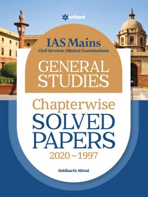 IAS Mains Chapterwise Solved Papers General Studies Arihant Publicaation Paperback – 20 March 2021 Toorshop toor shop fastest Delivery Service